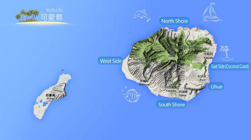 About Kauai Travel Guide Dragon Tours Corporation