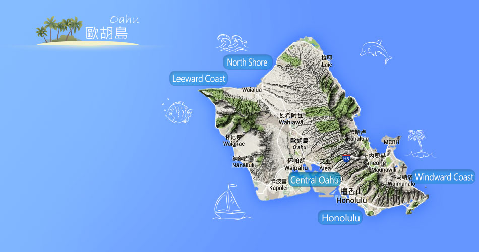 About Oahu-Travel Guide(Dragon Tours and Travel Inc.)
